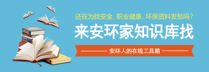 http://zhishi.anhuanjia.com/