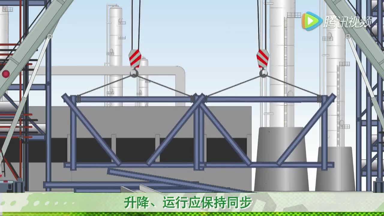 吊装作业安全培训.mp4